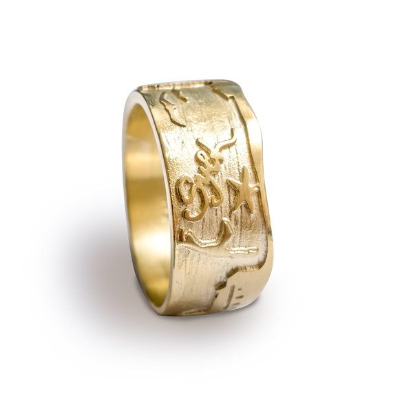SYLT RING 1.0 in 585/- Gold